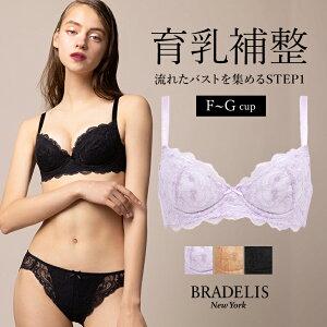 ■ブラデリスニューヨーク ジャスミンブラ(F〜G) (ス