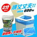 組み立て式 簡易トイレ【BR-001 ラビン エコ洋式簡易ト...