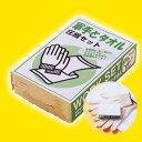 ポケットサイズコンパクト【軍手とタオル圧縮セット】軍手とタオ...