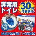 送料無料!【10年保存!】防臭&抗菌で安心!【BR-961 ...