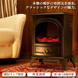 SALE!【送料無料!】【高品質! 暖炉型ファンヒーター 】照度調整、強弱2段階切替、ゆらめく炎が優しい暖炉の雰囲気を演出,疑似炎のイルミネーション02P01Oct16