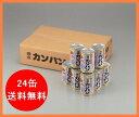 【送料無料】北陸製菓 備食カンパン(金平糖入り) 24缶入りケース (カンパン・非常食・保存食・缶詰...