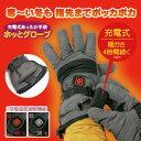 【送料無料】ヒートグローブ !(クマザキエイム製)【ホットグローブ TH-G55M (サイズ:M〜L寸) 充電式ヒーターグローブ ホッとグローブ 】THG55M 充電式ヒートグローブ ぽかぽか手袋!02P01Oct16