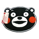 クマモンマット 【 くまモン ダイカットバスマット 】 熊本県のゆるキャラくまもん02P24Dec15