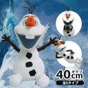 在庫限りSALE♪【オラフぬいぐるみ 30cm【毛先まで約40cm】(6種類)】アナと雪の女王、OLAF、ディズニー Disney 大型、雪だるま、FROZEN アナと雪の女王 オラフ ぬいぐるみ 雪アナ02P03Dec16