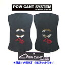 『POW CANT SYSTEM/パウカント システム』【CANT PLATE/カントプレートとビスのセット販売!】カラー:BLACK/RED&各メーカー対応ビス..