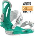 『UNION正規日本代理店』17FW UNION・ユニオン【ROSA/ローザ】カラー:Tiffany/Sサイズ(22,5cm〜24,5cm)UNION Snowboard Binding/ユニオン スノーボード バインディ align=