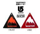 ■NEW!カラー登場!BURTON・TNT【TRIスクレーパー】使いやすいスクレーパーです