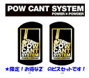 ■『POW CANT SYSTEM/パウカント システム』【CANT PLATE/カントプレートとビスのセット販売!】カラー:BLACK/GOLD&各メーカー対...
