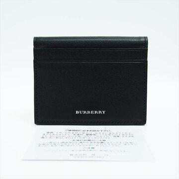 【11/23までスマホでP10倍】Burberryバーバリー二つ折りホックパス/カードケース【中古】【要エントリー】