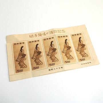 日本切手見返り美人5枚シート