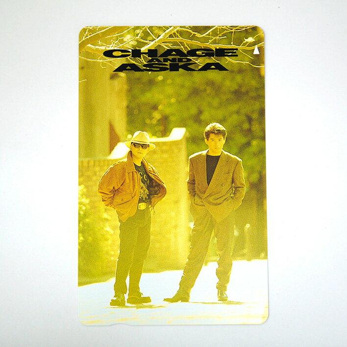 CHAGE AND ASKA テレホンカード 50度 テレカ【未使用品】【中古】