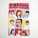 さとう珠緒 香里奈 図書カード 500円【未使用品】【中古】