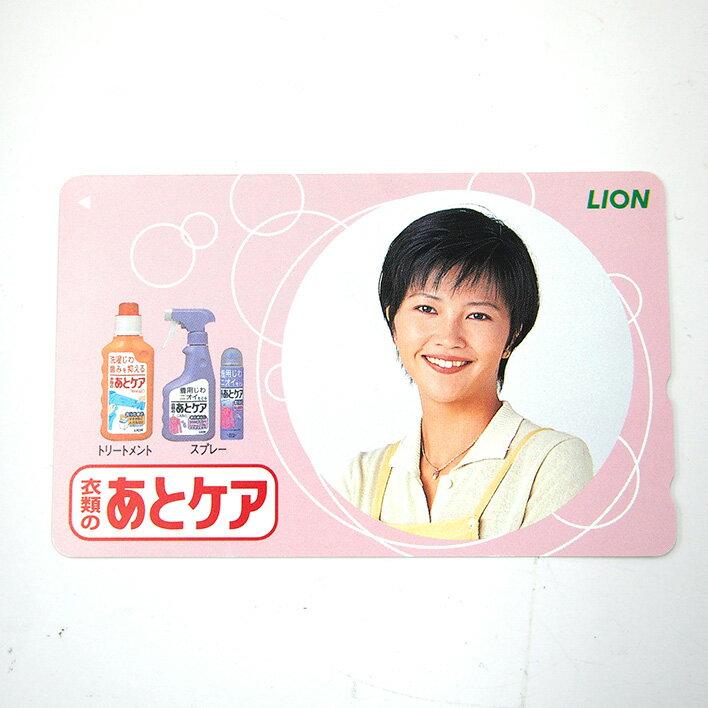 相楽晴子 テレホンカード 50度 テレカ【未使用...の商品画像