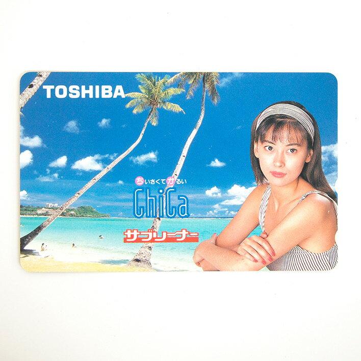 中山美穂 テレホンカード 50度 テレカ【未使用...の商品画像