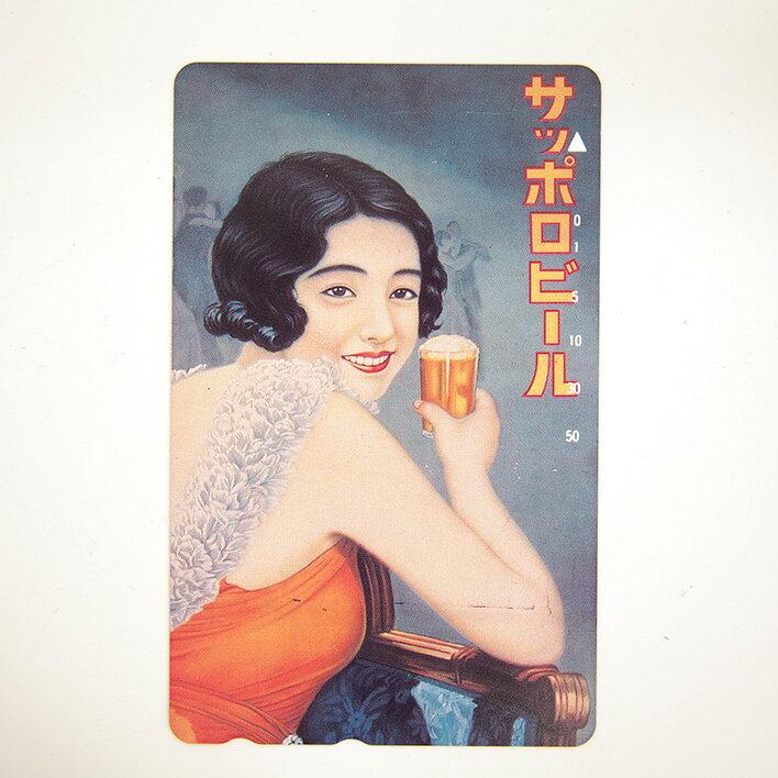 サッポロビール テレホンカード 50度 テレカ【...の商品画像