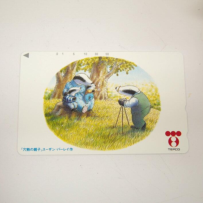 穴熊の親子 テレホンカード 50度 テレカ【未使...の商品画像