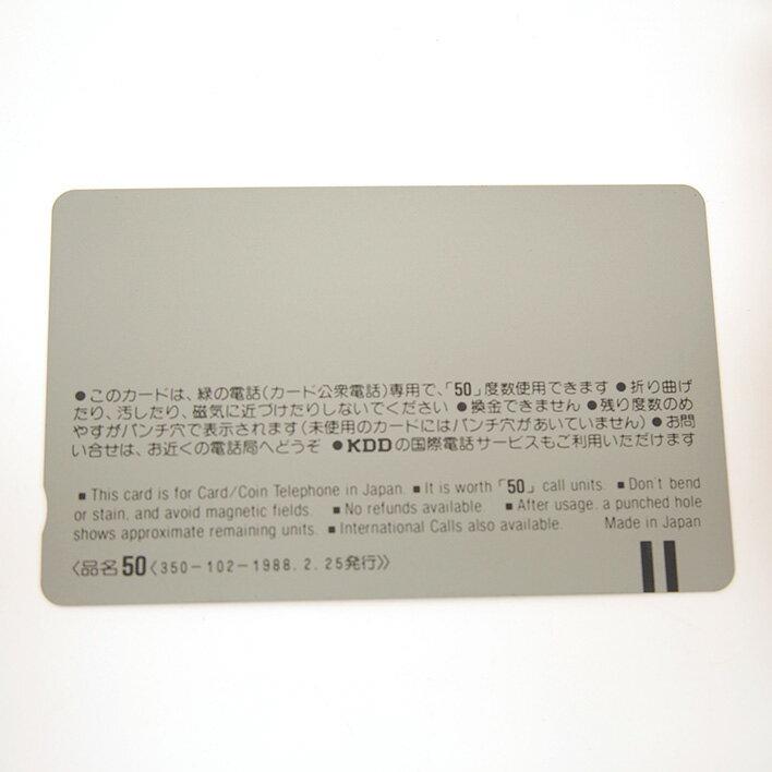 鉄道 テレホンカード 50度 テレカ【未使用品...の紹介画像2