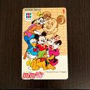 商務旅遊門票 - ディズニー テレホンカード 50度数 テレカ【未使用品】【中古】