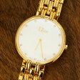 【今だけポイント3倍】 ディオール Dior バキララージ 腕時計 中古