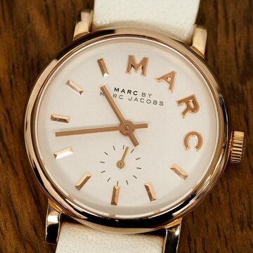 マークジェイコブスMARCBYMARCJACOBSベイカー腕時計中古