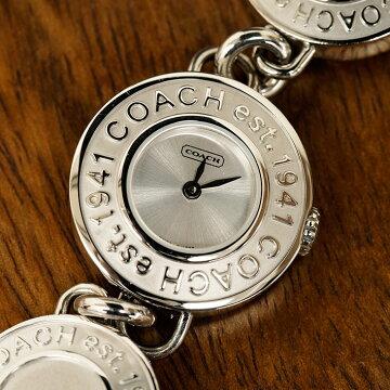 コーチCOACH腕時計中古