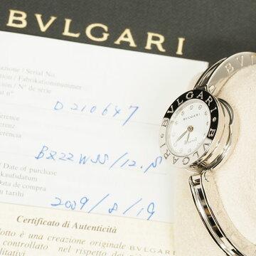ブルガリBVLGARIビーゼロワン腕時計中古