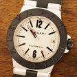 【ポイント3倍】ブルガリ BVLGARI アルミニウム 腕時計 中古
