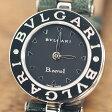 BVLGARI ブルガリ ビーゼロワン腕時計 中古