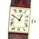 Cartier カルティエ マストタンク ヴェルメイユ W1002753【中古】