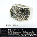 Justin Davis ジャスティン デイビスRosette Ring SRJ368 Silver925 10号ジルコニア BLACK リング 指輪メンズ・レディース 人気ブランド【中古】16-17983MH