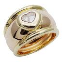 ◆ショパール Chopard ジュエリー ハッピーダイヤモンド 1P リング 指輪 750YG 750PG 約12号 【中古】