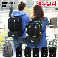 リュックデイパックリュックサックバックパックユニセックスCUBESバッグ通勤通学送料無料メンズユニセックスレディースバッグ