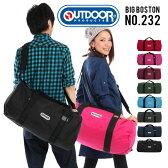 ボストンバッグ 修学旅行 かわいい アウトドア ボストンバッグ 修学旅行 OUTDOOR PRODUCTS 232 特大ビッグ OD-232 でか デカ ドラムボストンバッグ ショルダーバッグ 2WAY メンズ レディース