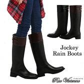 レインシューズ レインブーツ ジョッキー 雨降り 雪 雨 ラバーブーツ 無地 長靴 ロングブーツ レディース 送料無料