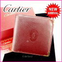 カルティエ Cartier 二つ折り財布 メンズ可 マストラ...
