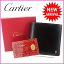 カルティエ Cartier 二つ折り財布 /メンズ可 マストライン ブラック レザー (あす楽対応)( 美品 ・即納)【中古】 J1200