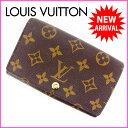 ルイヴィトン Louis Vuitton L字ファスナー財布 二つ折り /メンズ可 /ポルトモネビエトレゾール モノグラム M61730 ブラウン PVC×レザー (あす楽対応)(訳有り美品)【中古】 Y407