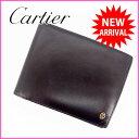 カルティエ Cartier 二つ折り財布 /メンズ可 パシャ ブラック レザー (あす楽対応)(良品)【中古】 J2016