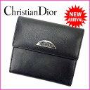 クリスチャン・ディオール Christian Dior Wホック財布 メンズ可 ブラック レザー (あす楽対応) 人気 【中古】 J4992