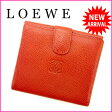 ロエベ LOEWE Wホック財布 メンズ可 オレンジ レザー (あす楽対応) 人気 美品 【中古】 J5680 ★