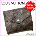 ルイヴィトン Louis Vuitton Wホック財布 /二...
