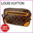 ルイヴィトン Louis Vuitton セカンドバッグ クラッチバッグ メンズ可 /マルリードラゴンヌGM モノグラム M51825 ブラウン PVC×レザー...