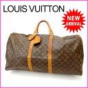 ルイヴィトン Louis Vuitton ボストンバッグ /トラベルバッグ /メンズ可 /キーポル60 モノグラム M41422 PVC×レザー (あす楽対応)人気 激安【中古】 Y1690 .