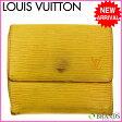 ルイヴィトン Louis Vuitton Wホック財布 エピ M6348 イエロー (あす楽対応)【中古】 R50 ★