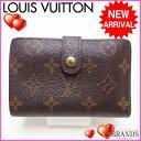 ルイヴィトン Louis Vuitton がま口財布 二つ折り メンズ可 ポルトモネ ビエヴィエノワ モノグラム M61663 ブラウン P...