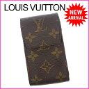 其它 - ルイヴィトン Louis Vuitton シガレットケース タバコケース メンズ可 エテュイシガレット モノグラム M63024 ブラウン モノグラムキャンバス (あす楽対応)激安 【中古】 Y2695