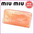 ミュウミュウ miumiu 長財布 ラウンドファスナー レディース クロコダイル型押し ピンク PVC×レザー (あす楽対応) 【中古】 J9060 ★