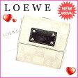 ロエベ LOEWE Wホック財布 二つ折り コンパクトサイズ メンズ可 アナグラム柄 ホワイト×グレー×ダークブラウン系 PVC×レザー (あす楽対応)激安 セール【中古】 Q006