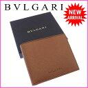 ブルガリ BVLGARI 二つ折り札入れ コンパクトサイズ メンズ ロゴ ライトブラウン レザー (あす楽対応)未使用 【中古】 J8628